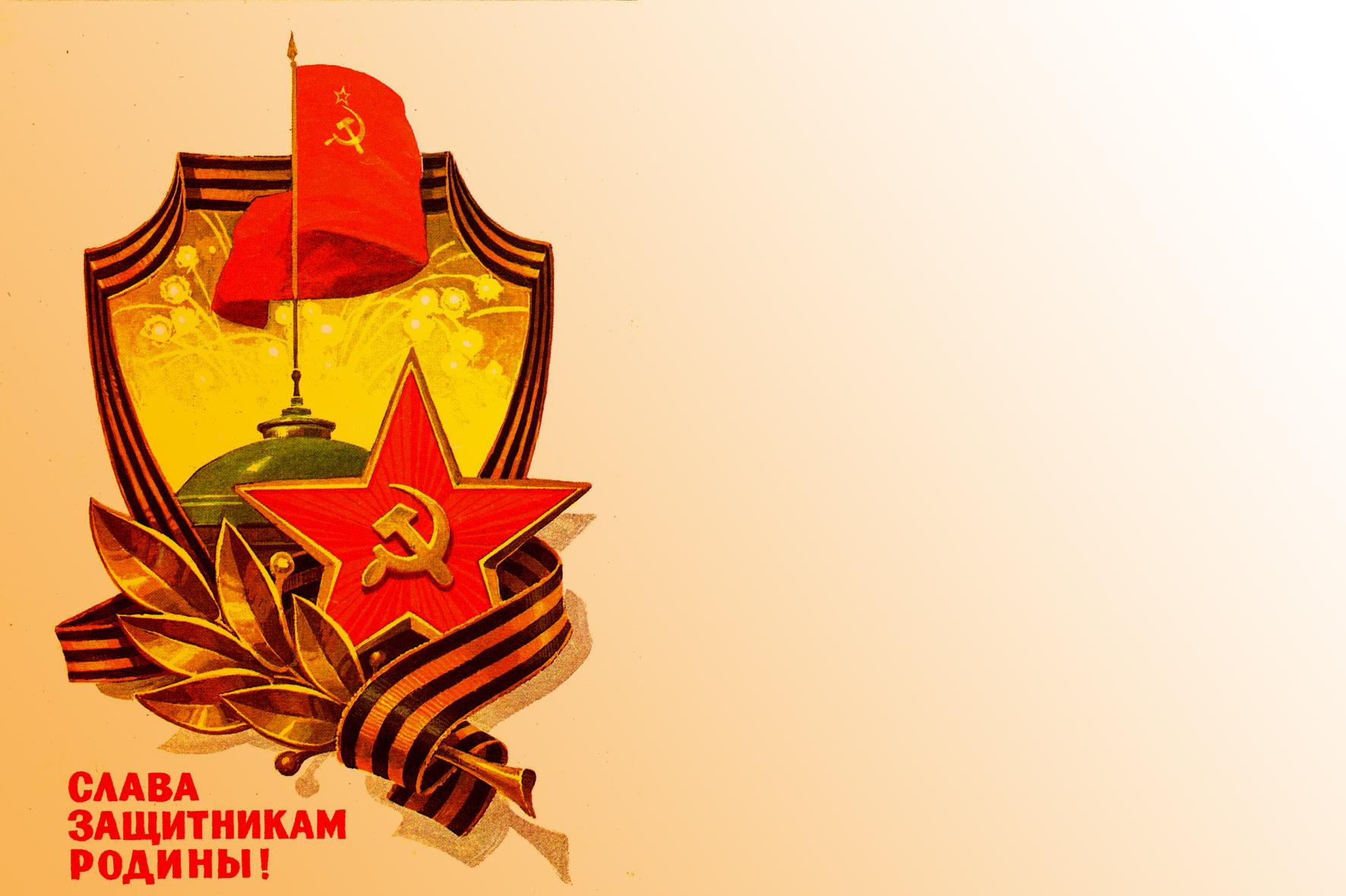 ❶День защитника отечества фон|Шуточные поздравления с 23 февраля|||}