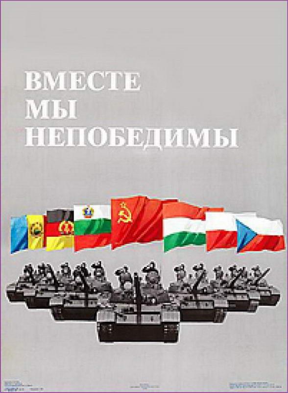 Договор С Нато 2007