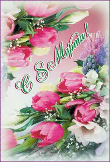 http://nn82-2006a.narod.ru/alboms3/8marta/images/8marta_12.jpg